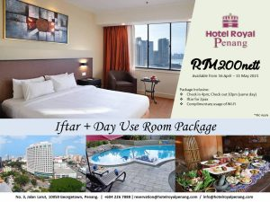 Day use room