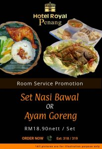 Room Service - Ikan Bawal & Ayam Goreng