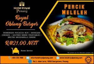 Royal Oblong Buerger - Room Service