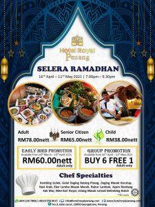 Selera Ramadhan 3